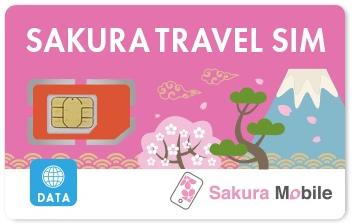 sakura_mobile Советы туристу в Японии